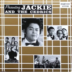 JACKIE AND THE CEDRICS - PRESENTING JACKIE AND THE CEDRICS - 10""